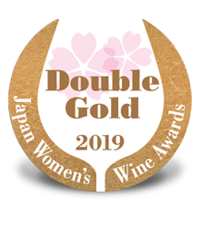 Sakura Wine Awards - Double Gold Medal